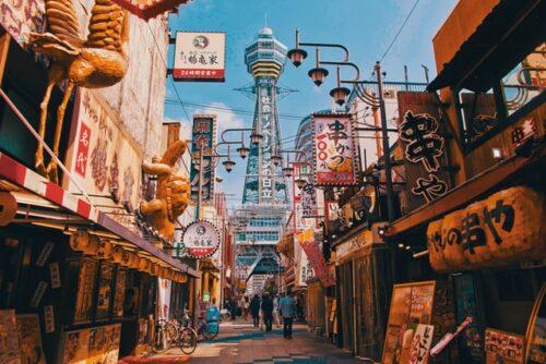 大阪・通天閣の様子